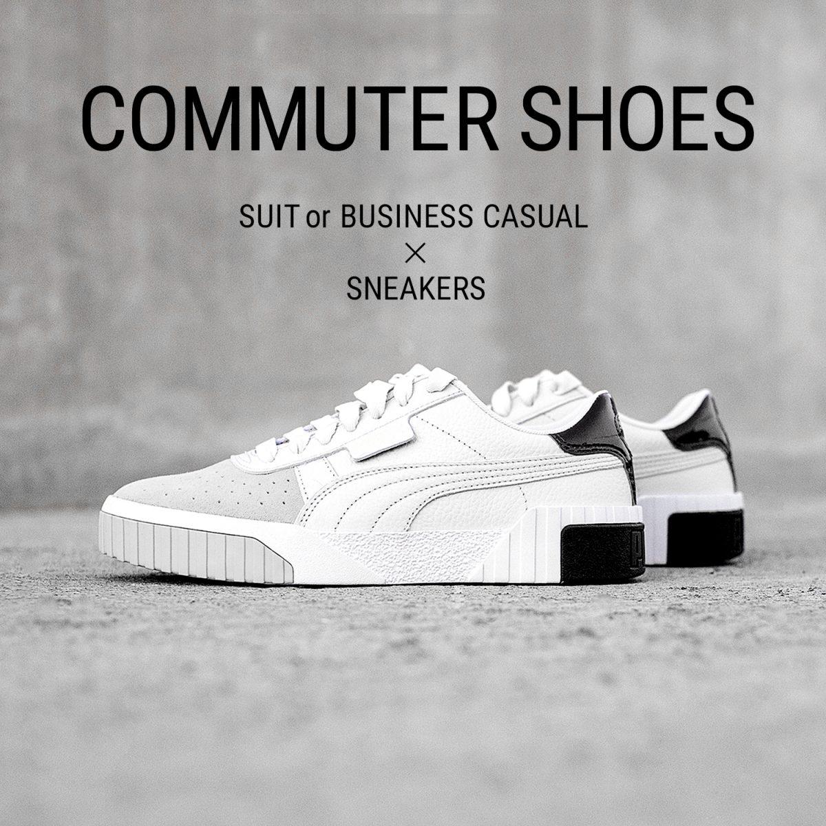 【スニーカー通勤】ビジネスカジュアルにおすすめ!スニーカーの選び方