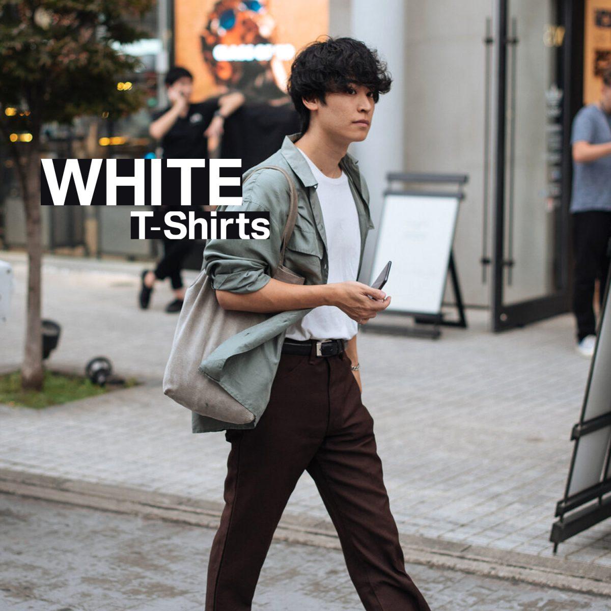 透けない白Tシャツの選び方と種類