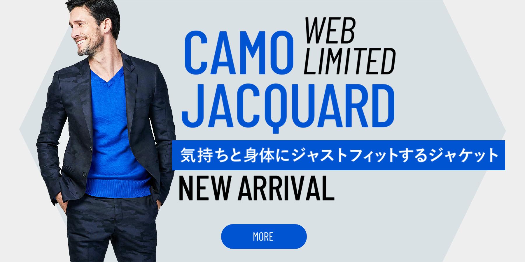 公式WEB SHOPで限定復刻したCAMO JACQUARD  3D JACKET