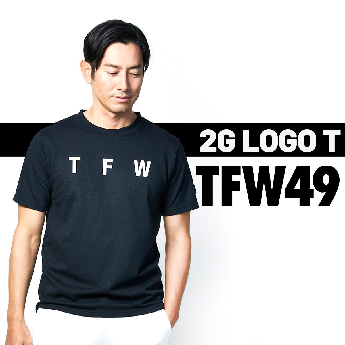 今おすすめしたい機能性に優れたTFW49【2G LOGO T】