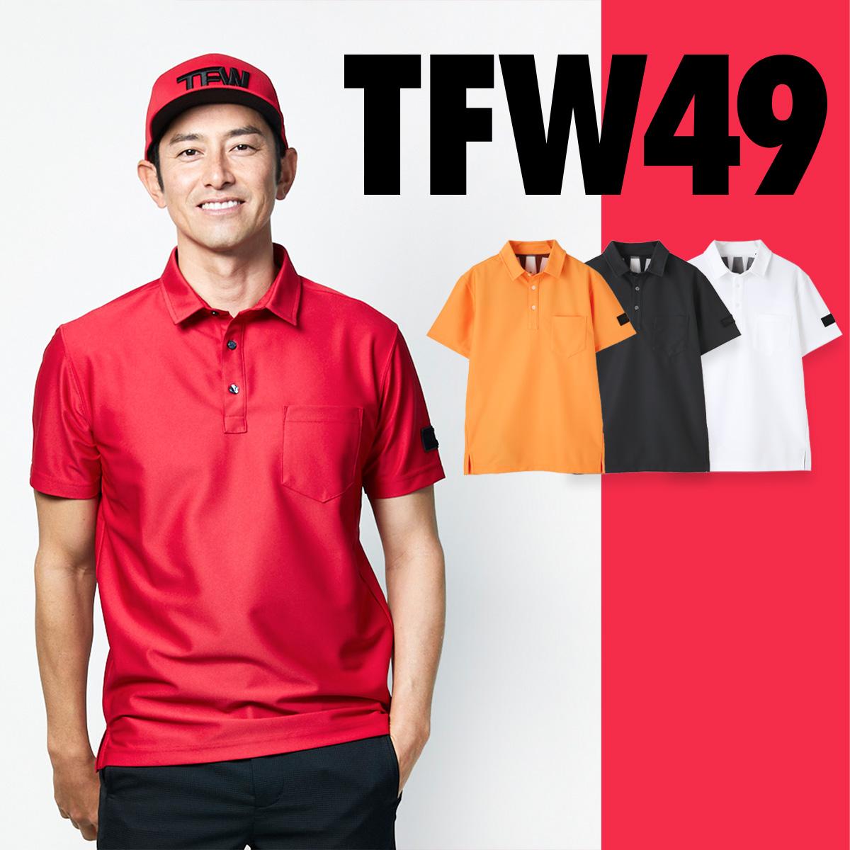 汗をかいても快適にゴルフを楽しめる!!背メッシュポロシャツ