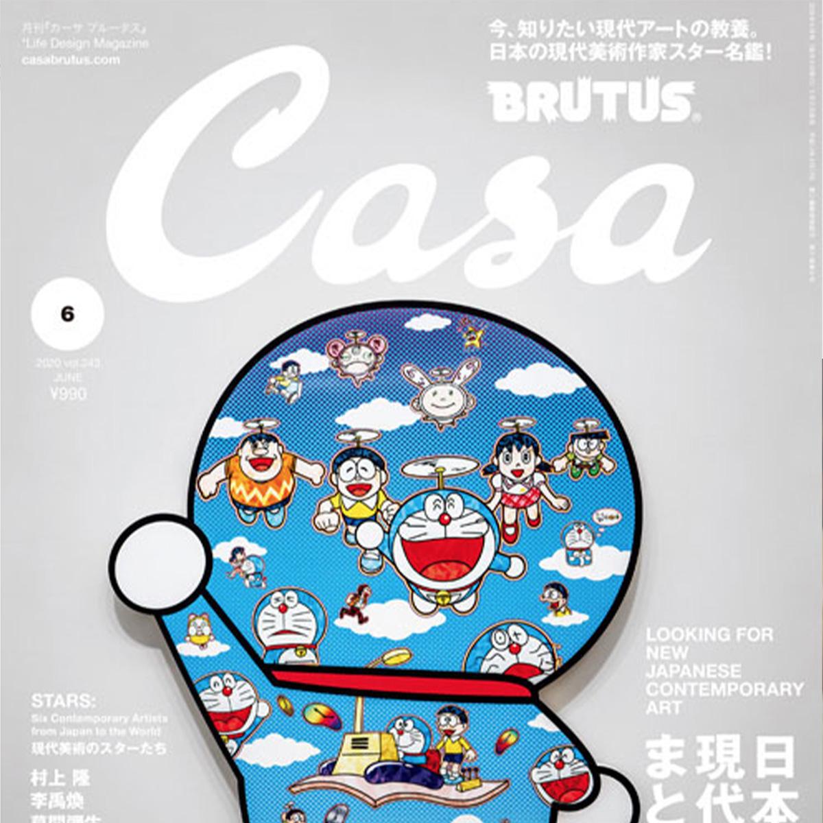 Casa BRUTUS 6月号にて、櫻井翔さんに着用いただいております。