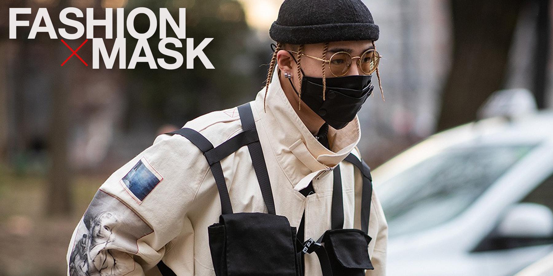 これからの定番!繰り返し洗えるファッションマスク(デザインマスク)とは?