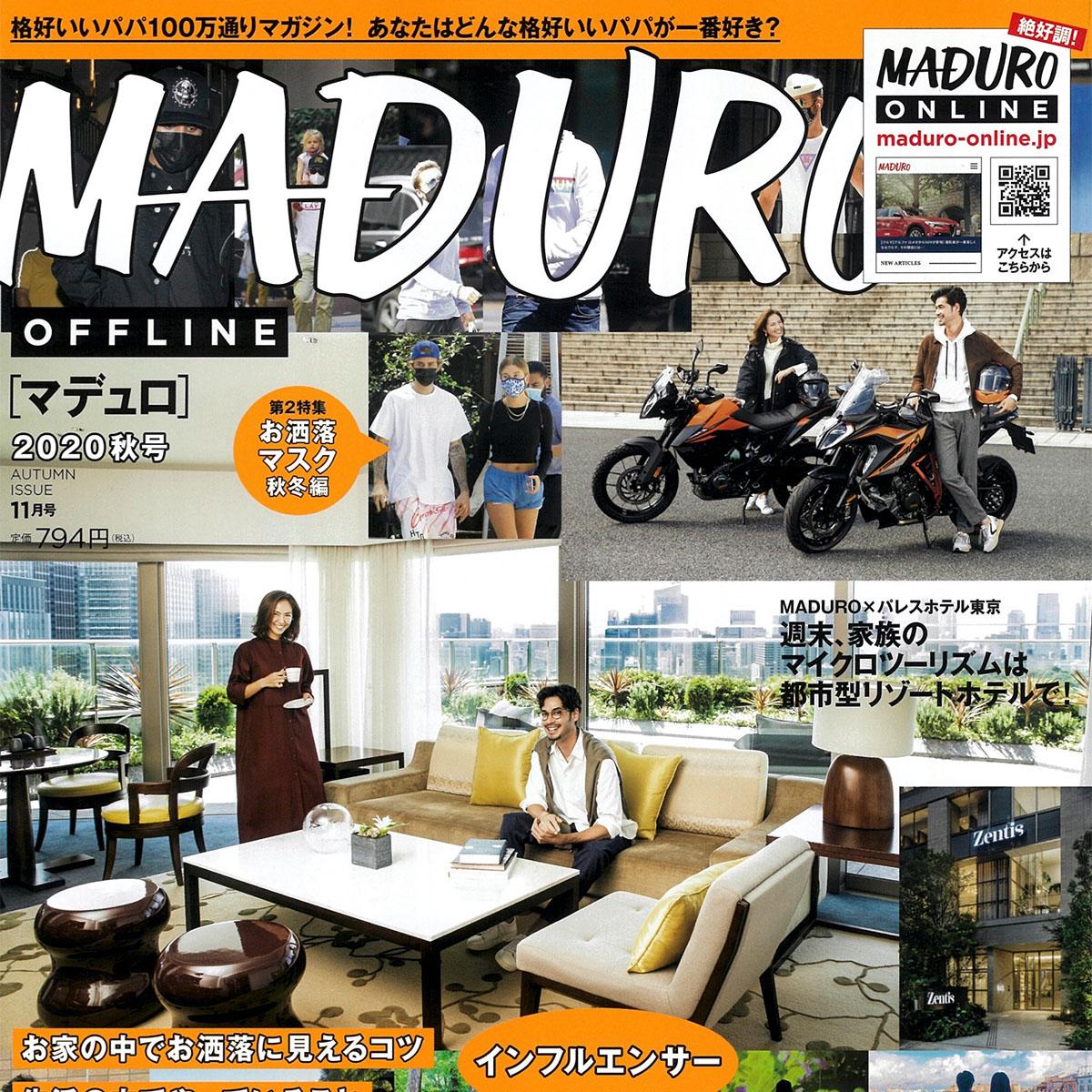 MADURO2020秋号掲載
