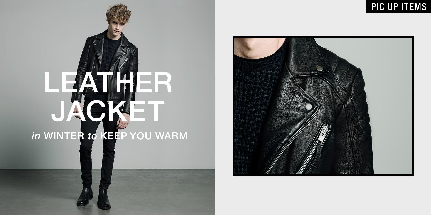 【メンズ】革ジャン(レザージャケット)を寒い冬も着こなすポイント!