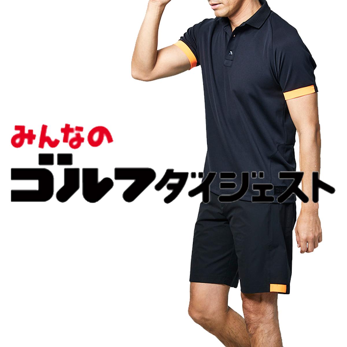 YouTubeチャンネル【みんなのゴルフダイジェスト】にてTFW49着用