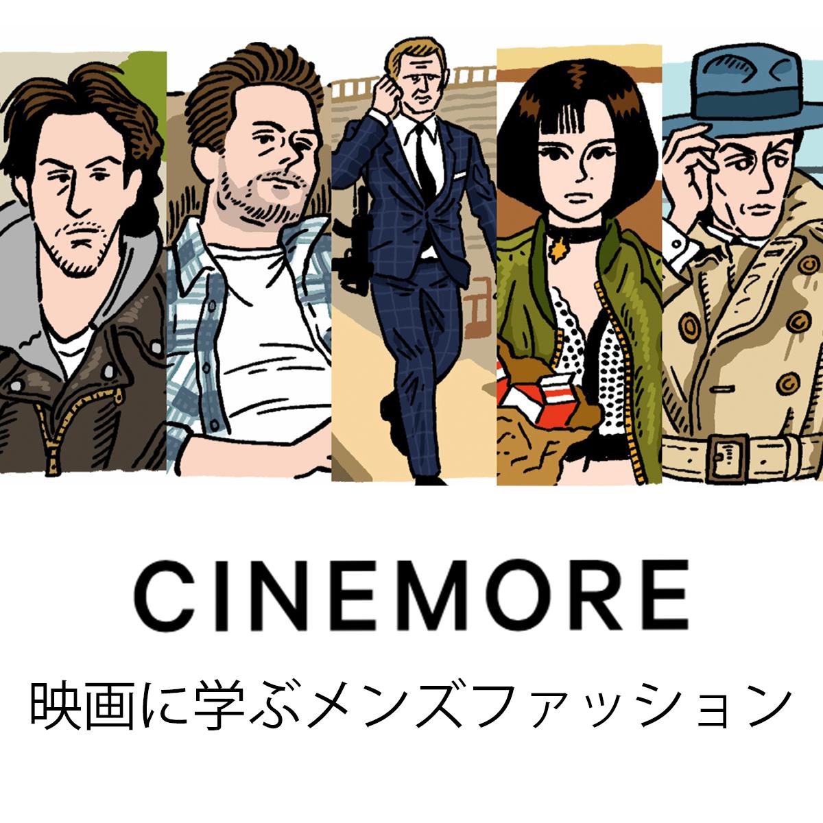 映画情報メディアサイト【CINEMORE】にて、junhashimoto掲載